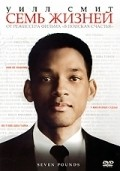 Seven Pounds - wallpapers.