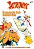 Asterix et le coup du menhir pictures.