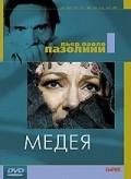 Medea pictures.