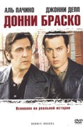 Donnie Brasco - wallpapers.