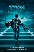 TRON: Legacy - wallpapers.