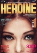 Heroine pictures.