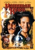 Hook pictures.