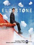 Eli Stone pictures.