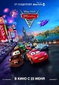 Cars 2 pictures.
