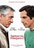 Little Fockers - wallpapers.