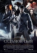 Seventh Son - wallpapers.