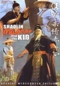 Xia gu rou qing chi xi zin - wallpapers.