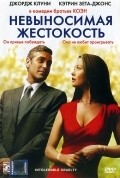 Intolerable Cruelty - wallpapers.