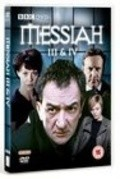 Messiah: The Promise pictures.