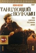 Dances with Wolves - wallpapers.