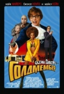 Austin Powers in Goldmember pictures.