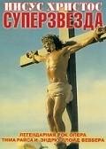 Jesus Christ Superstar pictures.