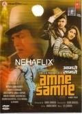 Aamne Samne pictures.