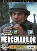 Capcana mercenarilor - wallpapers.