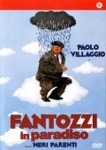 Fantozzi in paradiso - wallpapers.