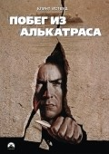 Escape from Alcatraz - wallpapers.
