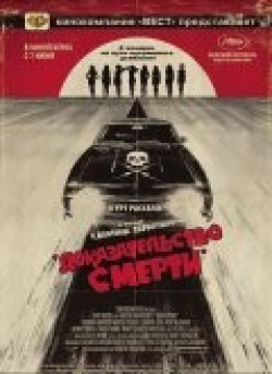 Death Proof pictures.