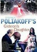 Gideon's Daughter pictures.