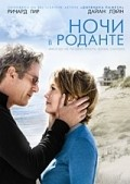 Nights in Rodanthe - wallpapers.