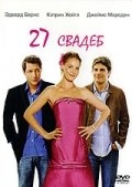 27 Dresses pictures.