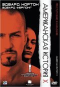 American History X - wallpapers.