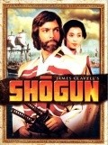 Shogun pictures.