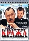 Kraja - wallpapers.