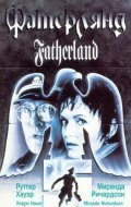 Fatherland - wallpapers.