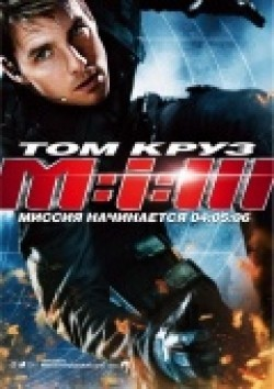 Mission: Impossible III pictures.