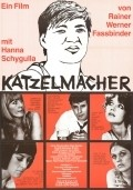 Katzelmacher - wallpapers.