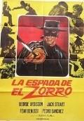 El Zorro pictures.
