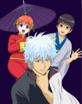 Gintama - wallpapers.