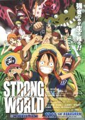 One Piece Film: Strong World pictures.