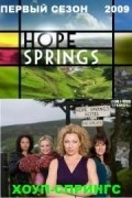 Hope Springs - wallpapers.