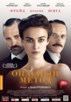 A Dangerous Method - wallpapers.