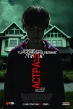 Insidious - wallpapers.