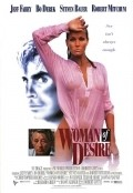 Woman of Desire pictures.