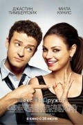 Friends with Benefits pictures.
