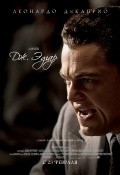 J. Edgar pictures.