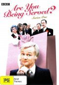 Are You Being Served? pictures.