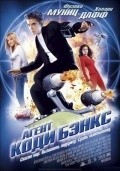 Agent Cody Banks pictures.