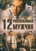 12 Angry Men - wallpapers.