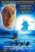 Lawrence of Arabia pictures.