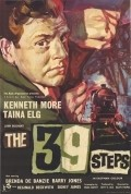 The 39 Steps - wallpapers.