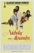 Nicholas and Alexandra - wallpapers.