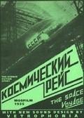 Kosmicheskiy reys - wallpapers.