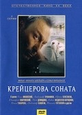Kreytserova sonata pictures.