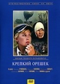 Krepkiy oreshek pictures.