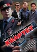 Kriminalnyiy kvartet pictures.